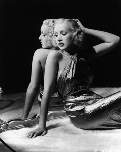 """Betty Grable in an Edith Head gown designed for """"This Way Please."""""""